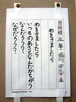Musume1_shosha_3