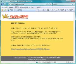 Sakura_no_blog_1