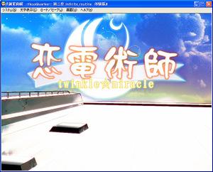 Hexa2_taiken_opening