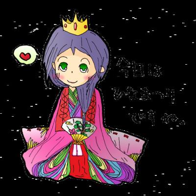 Ohinasama