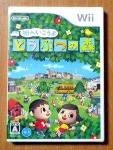 Wii_doubutsu_no_mori
