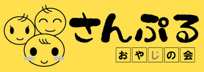 Oyajinokai_logo