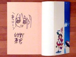 Kanou_soukyu_signature