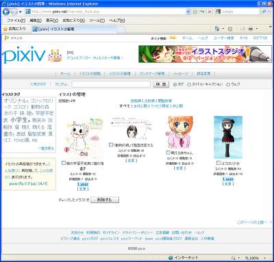 Musume1_begin_pixiv