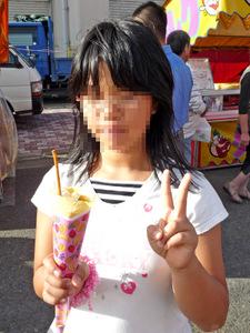 Houze_matsuri_2009_3_2