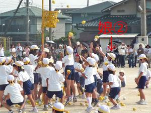 Undoukai_2009_1