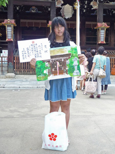 Kitano_kaigaten_2010_1