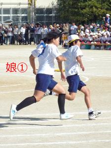 Undokai_2010_1
