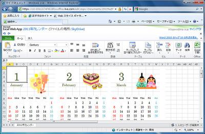 Microsoft_office_web_apps