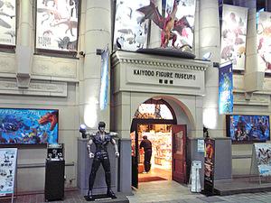 Shiga_nagahana_kaiyodo_figure_museu