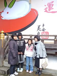 Matsuo_taisha_2011_hatsumoude