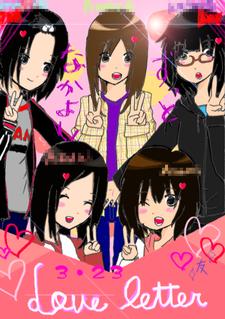 Musume1_friends_printclub_illust