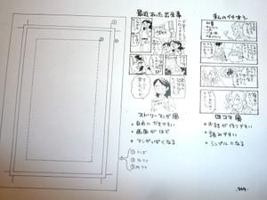 Manga_school_2013_2