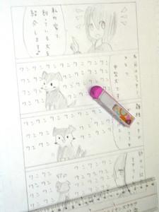 Manga_school_2013_4