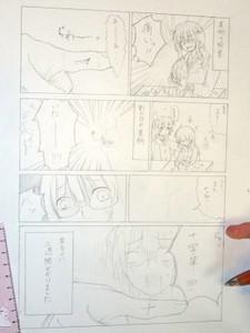Manga_school_2013_5