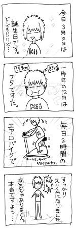 Manga_school_2013_6