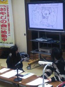 Manga_school_2016_1