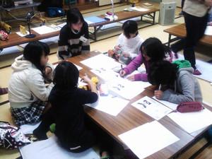 Manga_school_2016_2