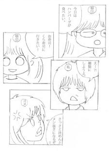 Manga_school_2016_3