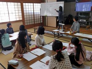 Manga_school_2017_1