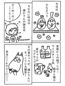 Manga_school_2018_3