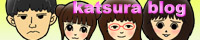 Katsura_blog