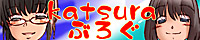 Katura_blog_banner2_200x40